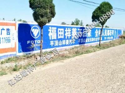 枣庄墙体广告枣庄手绘刷墙广告枣庄银行广告