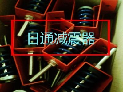 吊式弹簧减震器生产厂家 销售减震器 风机减震器 管道减震器