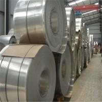 3003铝带,1050电缆耐冲压铝带价格-7050大规格铝带