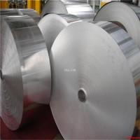 5052铝带,6061氧化铝带9.0mm/1060高纯度铝带