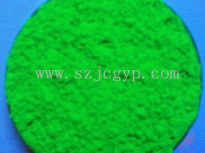 布袋防尘检漏专用绿色荧光粉