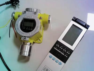 RBT-6000-ZLGM乙醇泄漏检测仪