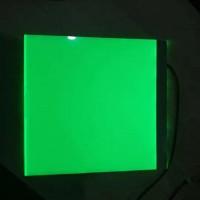 上海合肥宁波石家庄北京供应超薄LCD,LED背光源导光板
