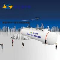 MBR一体化适用于北京电子科技职业技术学院实验室废水处理设备