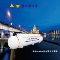 MBR一体化适用于深圳市职业技术学院实验室废水处理设备