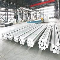 长期供应3003铝棒/高拉力4032铝棒,5154抛光铝棒