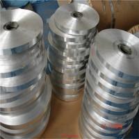 5052铝带,1A93高纯度可分条铝带-4032耐冲击铝带