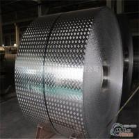 高塑性3003铝带,7075国标变压器铝带/1060超宽铝带