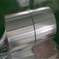 现货直销1070铝带,进口6061铝带*5A02抗氧化铝带