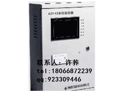RV-64N/F余压监控器RV-P1余压探测器专业生产野狼社区必出精品