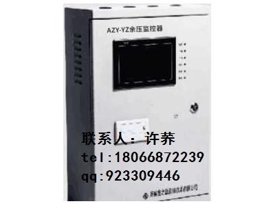 YC-YKX智能压差控制箱品质生产全国供应原因探测器