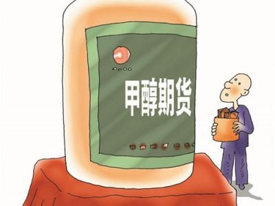 高效回收废甲醇