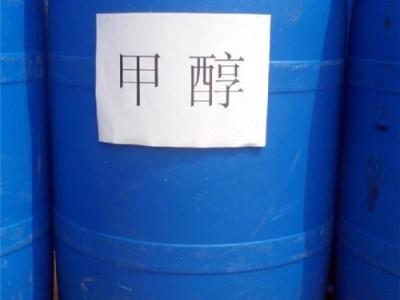 河北回收废甲醇