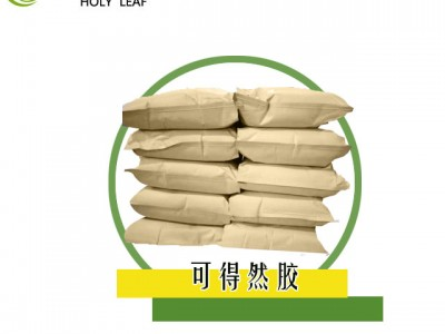 可得然胶生产企业,可得然胶黄页,可得然胶供应
