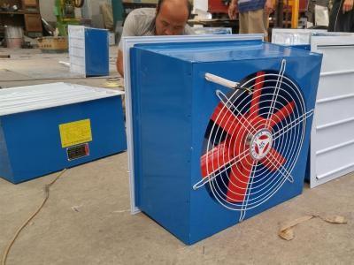 山东金光风机 方形壁式轴流风机  全国十佳信得过单位