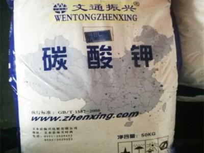 宜鑫直供优级碳酸钾轻质重质批发