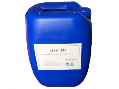 反渗透杀菌剂MPS330安徽胶水厂反渗透系统安全