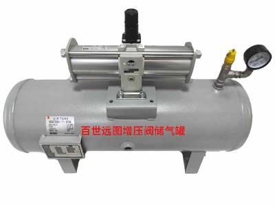 百世远图 压力容器检测专用增压阀储气罐 现货直发