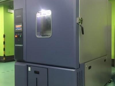 温湿度变化试验箱