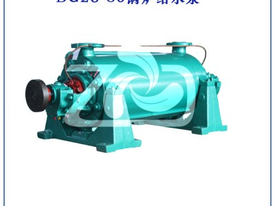 DG120-130*4锅炉给水泵产品特点