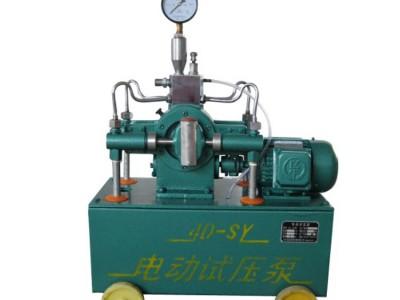 电动试压泵使用方法、操作过程及注意事项