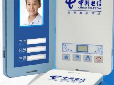 新款电信版物联网智能学生卡 可通话学生卡