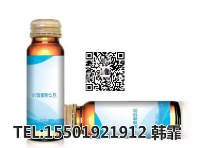 叶黄素酯DHA代加工 护眼叶黄素酯蓝莓压片糖果OEM