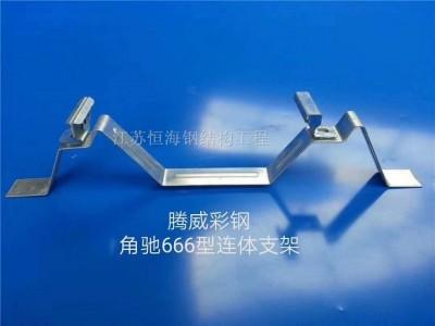 批发生产304不锈钢角弛瓦支架