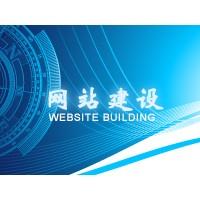 规模大的东莞营销型网站建设/东莞市易进网络
