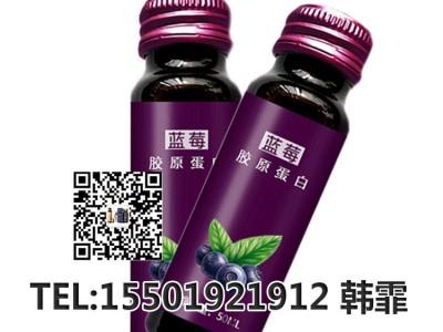 叶黄素酯复合果蔬汁饮料代工|护眼叶黄素酯蓝莓压片OEM