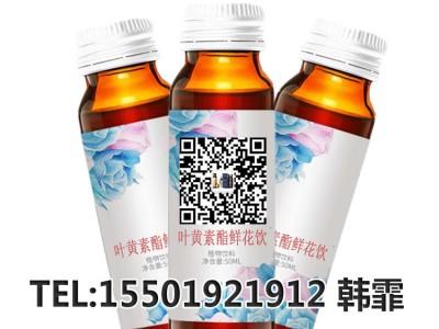 叶黄素酯鲜花饮品OEM|叶黄素酯弹性蛋白肽口服液代工