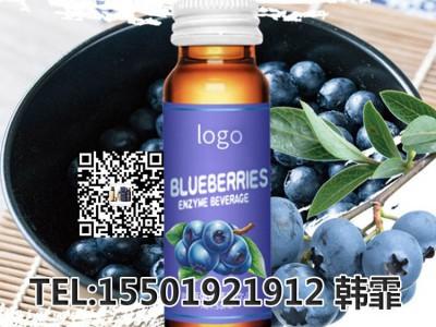 叶黄素酯胶原蛋白蓝莓饮OEM|蓝莓叶黄素酯护眼产品贴牌