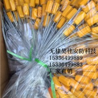 供應防偽鉛封鎖 山東鉛封廠家 智能防偽鉛封鎖