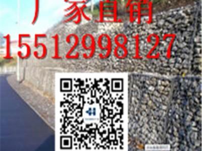 宾格网厂  宾格网厂家   贵州宾格网生产厂家