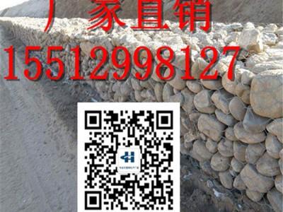 生态石笼网  石笼网厂家  贵州石笼网生产厂家
