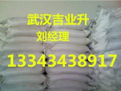 亚硫酸氢钠湖北厂家价格