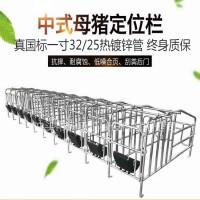 猪用母猪食槽母猪料槽不锈钢母猪产床食槽定位栏饲料槽