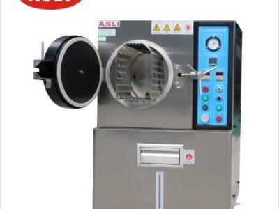 塑料pct老化实验装置