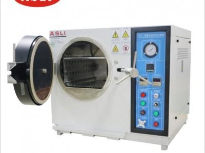橡胶pct老化实验装置