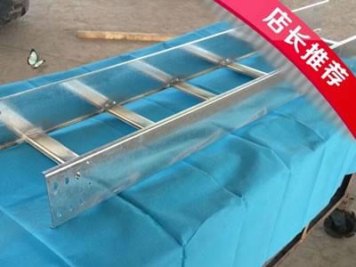 山西梯级式镀锌电缆桥架定做质量保证_腾凯
