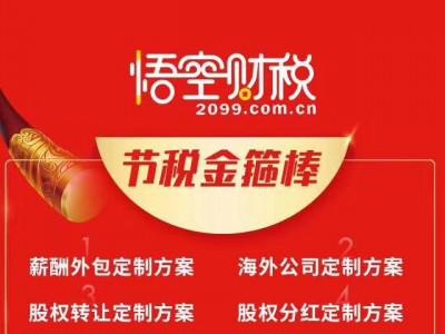 广州境外投资备案流程