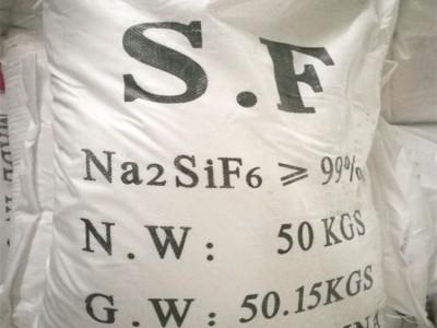 工业干粉氟硅酸钠湿粉氟硅酸钠批发