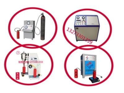 消防灭火器灌装机 二氧化碳灭火器灌装机报价