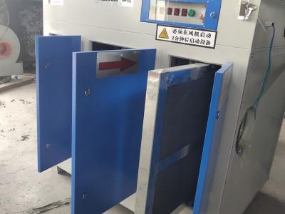 工业有机废气处理活性炭光氧一体机中文第一社区