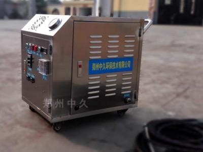 蒸汽洗车机-高压蒸汽洗车机品牌-蒸汽洗车机哪个厂家品牌好