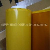 深圳德莎代理商出售德莎8853胶带