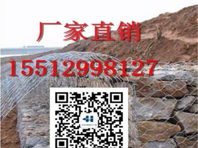 铅丝石笼厂 铅丝石笼厂家  高端铅丝石笼生产基地