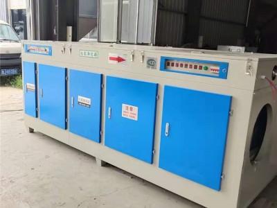 光氧催化有机废气处理除臭净化器