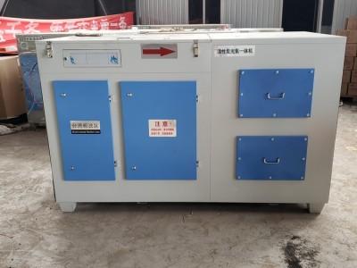活性炭光氧一体机除臭除粉尘环保中文第一社区