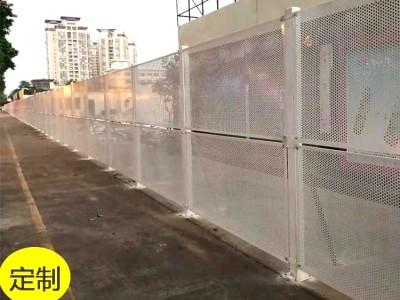 城市规划建设施工围蔽 双面烤漆防风冲孔板围挡 品质保证